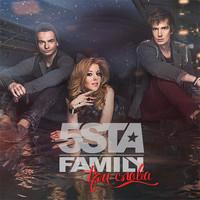 5sta family три слова