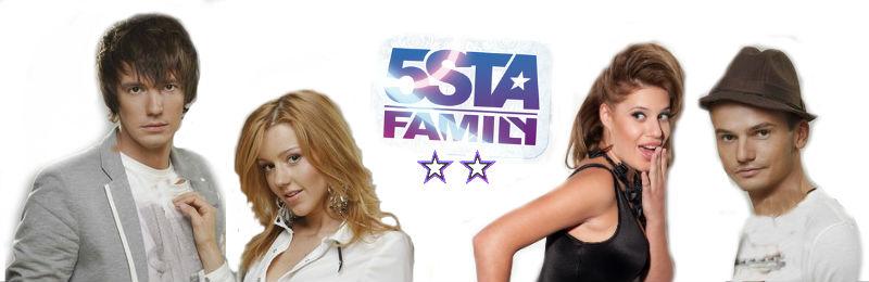 вместе мы текст 5sta family: